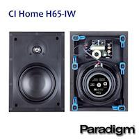 【Paradigm】6.5吋方形崁入式喇叭 CI Home H65-IW