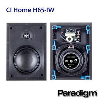 Paradigm 加拿大 6.5吋方形崁入式喇叭 CI Home H65-IW
