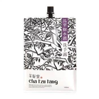 茶籽堂-馬栗樹水潤洗手露補充包