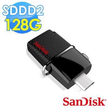 【Sandisk】SDDD2 Ultra OTG3.0 128G 隨身碟(公司貨)