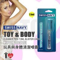 【7.5ml】美國 SWISS NAVY 瑞士海軍 輕巧攜帶筆型 玩具與身體清潔噴霧 Toy  Body Cleaner Pen 7.5ml