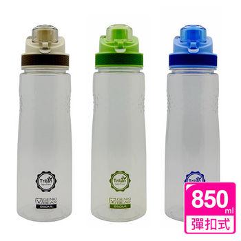【Genki Bear】Tritan便利扣運動水壺850ml