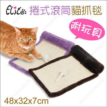 美國Elite《捲式滾筒粗劍麻貓抓毯/貓抓板》附玩具鈴噹