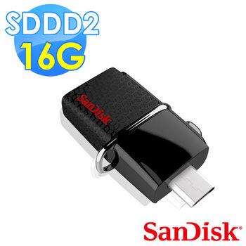 【Sandisk】SDDD2 Ultra OTG3.0 16G 隨身碟(公司貨)
