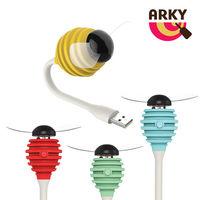 ARKY Bee Fan USB 蜜風扇