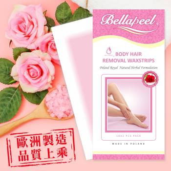 Bellapeel 玫瑰精油 脫毛蠟紙 (10對/盒)