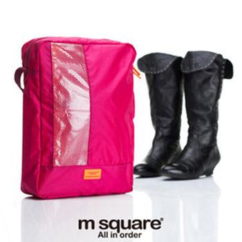 M Square 商務旅行鞋袋 L (四色)