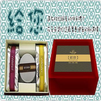 【花草巫婆】給您禮盒