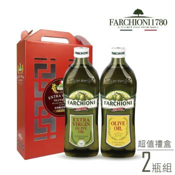 法奇歐尼禮盒 頂級經典冷壓初榨橄欖油+特級純橄欖油 各1000ml
