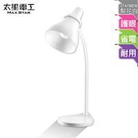 【太星電工】好視力LED學生護眼檯燈/梨花白(附贈5W LED燈泡) UTA768EW