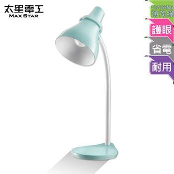 太星電工 好視力LED學生護眼檯燈/薄荷綠(附贈5W LED燈泡) UTA768MG