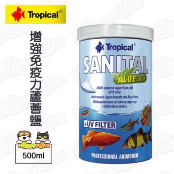 【德比克Tropical】增強免疫力蘆薈鹽500ml