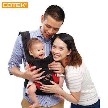 COTEX Sikaer F1幼兒背巾 最透氣 最好收納 挑戰最高CP值揹巾