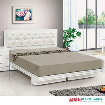 【品味居】坎貝培純白5尺雙人床台組合(床頭片+床底+床墊)