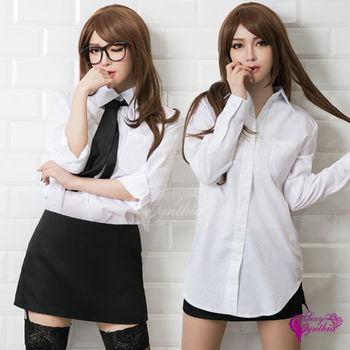 【Sexy Cynthia】角色扮演 開衩短裙秘書二件式角色扮演服