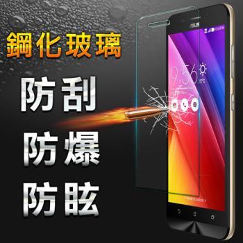 【YANG YI】揚邑 ASUS ZenFone Max 防爆防刮防眩弧邊 9H鋼化玻璃保護貼膜