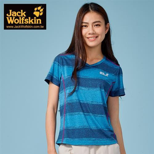 【飛狼 Jack Wolfskin】M-XXL V領麻花排汗短袖T恤-女款(藍色)