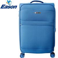 YC Eason 英倫極輕24吋海關鎖商務箱(藍)