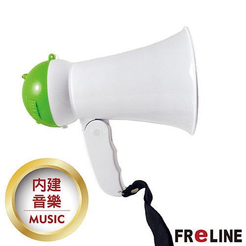 FReLINE 迷你擴音器_FL-S011