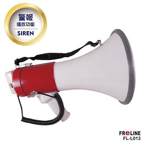 FReLINE 大型多用途擴音器_-FL-L013