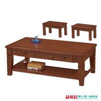 【品味居】莉媞娜4.2尺二抽實木大茶几(附小板凳x2+兩色可選)