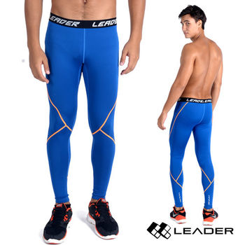 LEADER Full-Power H88 壓縮運動緊身褲 長褲 男款 寶藍M-XL