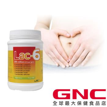 【GNC健安喜】Lac 益淨暢乳酸菌顆粒300g(蘋果風味)