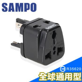 SAMPO 聲寶《全球通用型》旅行萬用轉接頭-黑色 EP-UF1C