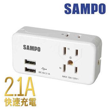 SAMPO 聲寶3座2+3孔 2USB擴充座 EP-UA3BU2