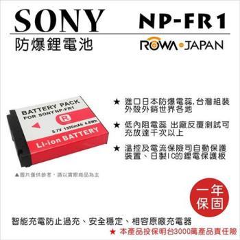 ROWA 樂華 For SONY NP-FR1 NPFR1 電池