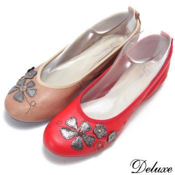 【Deluxe】全真皮圓頭閃亮小花平底娃娃鞋(咖★紅)-009-60