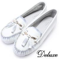 【Deluxe】暈染色料樂福休閒鞋(白色)-A138-23