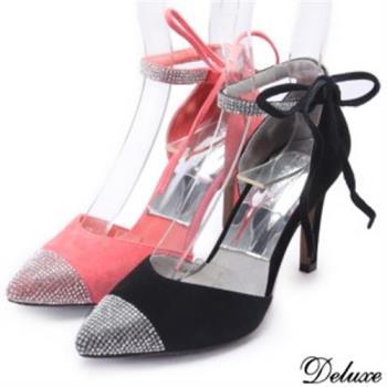 【Deluxe】摩登時尚‧水鑽細綁帶尖頭跟鞋(桃★黑)