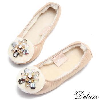 【Deluxe】珠寶暖洋洋平底娃娃鞋(金)-398-89