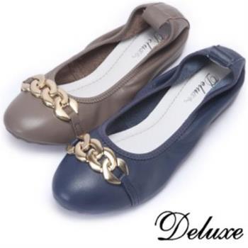 【Deluxe】全真皮金屬環釦包頭平底鞋(駝★藍)-064-146