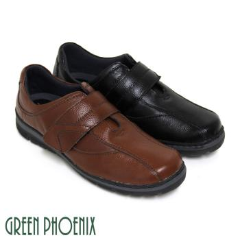 【GREEN PHOENIX】熟男專屬簡對稱剪裁沾黏式真皮平底休閒皮鞋(男鞋)-咖啡色、黑色