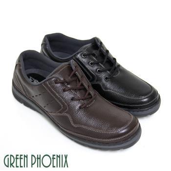【GREEN PHOENIX】踏實穩重極簡素面綁帶真皮平底休閒皮鞋(男鞋)-深咖啡色、黑色