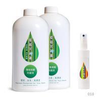 [條紋共和國] 環境滅菌防護液 補充瓶(1L)*2+隨身空瓶(40ml)