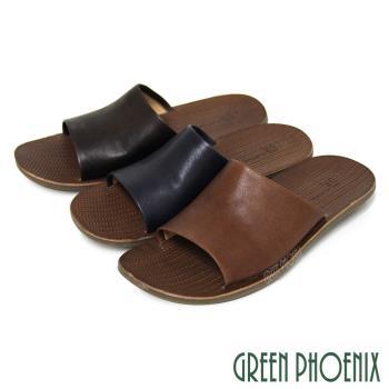 GREEN PHOENIX 全真皮耐磨壓編織紋室內外兩用平底男拖鞋(男鞋)T36-11599