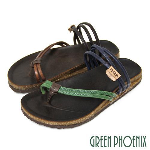 【GREEN PHOENIX】雙彩撞色抽繩壓花紋兩穿全真皮耐磨平底夾腳男拖鞋(男鞋)-綠色、棕色