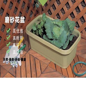 [協貿國際]果蔬種植盆大花盆600陽台種菜花盆單一個
