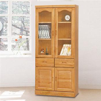 【時尚屋】[5U6]正赤陽木2.7尺中抽書櫃5U6-192-527