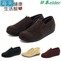 【海夫健康生活館】日本 elder 仕女足樂輕便鞋