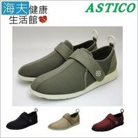 【海夫健康生活館】 日本Astico蒲公英健走鞋