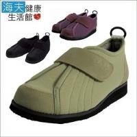 【海夫健康生活館】日本Astico柔軟舒適健康鞋