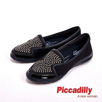 Piccadilly 閃亮貼鑽麂皮包鞋 女鞋-黑(另有藍)
