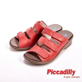 Piccadilly 潮流三横帶設計 專屬替換鞋墊 女鞋-紅(另有米)