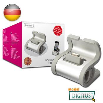 曜兆DIGITUS手機平板IPAD鋁製曲線架(4吋到15吋)