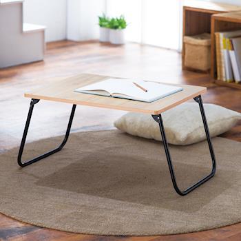 【樂活玩家】輕巧摺疊桌