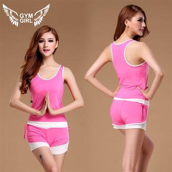 GYM GIRL「SEXY」背心短褲運動套裝 (粉色)